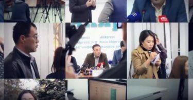О деятельности, целях и задачах ОФ «Гражданская Платформа»