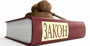 ВКыргызстане предлагают пересмотреть закон овыборах депутатов местных кенешей
