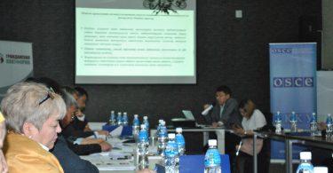 Обсуждение проекта Стратегии совершенствования избирательной системы в городе Ош.