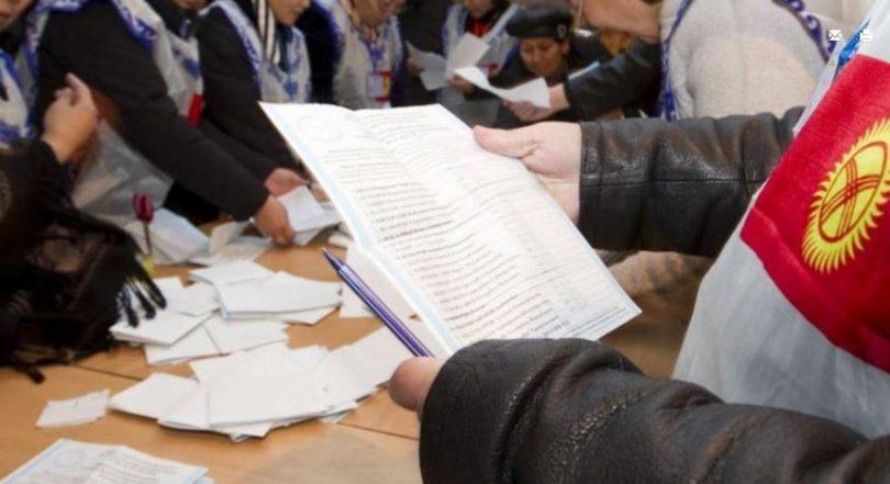 Ошто Кыргызстандын шайлоо системасын жакшыртуу боюнча аймактык диалог өтөт