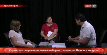 Интервью в прямом эфире с Омурбеком Сатаевым  Тема: Стратегия совершенствования выборного процесса. Плюсы и минусы.