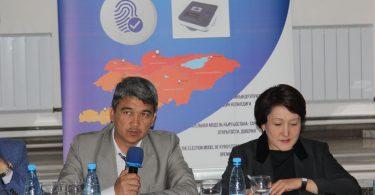 В Таласе состоялся Региональный общественный диалог «Определение стратегических направлений совершенствования избирательного законодательства Кыргызской Республики».