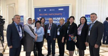 В Самарканде прошел Азиатский Форум по правам человека