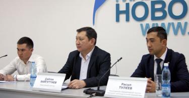 В Бишкеке проходит Неделя Открытого Правительства