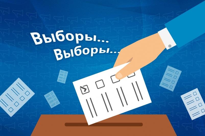 (Русский) О новых поправках в избирательное законодательство