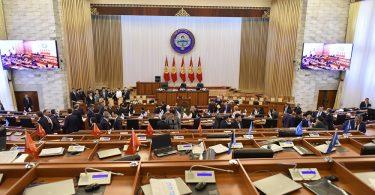 (English) Electoral Legislation Improvement Strategy  of the Kyrgyz Republic for 2018-2020