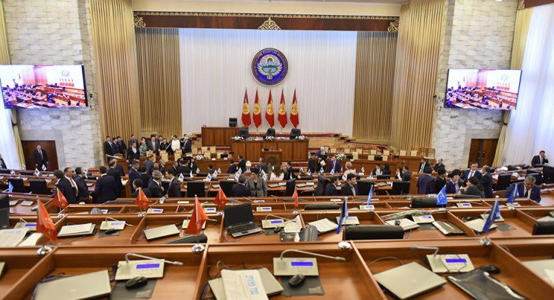 ГКНБ предложил кыргызским депутатам создать закон об НПО как в России