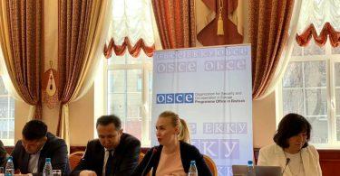 В Бишкеке прошел круглый стол по защите персональных данных