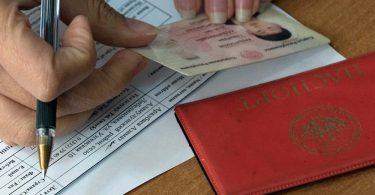Списки для голосования на выборах вернут ЦИК. Мнения экспертов