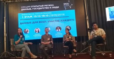 DataCon Central Asia 2019
