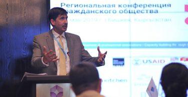 Региональная конференция гражданского общества — Новые пути развития
