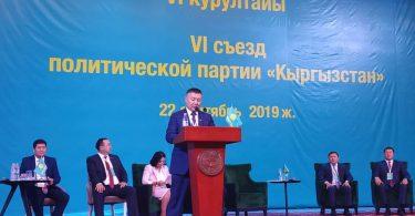 «Кыргызстандын» курултайы убадаларды эске салды