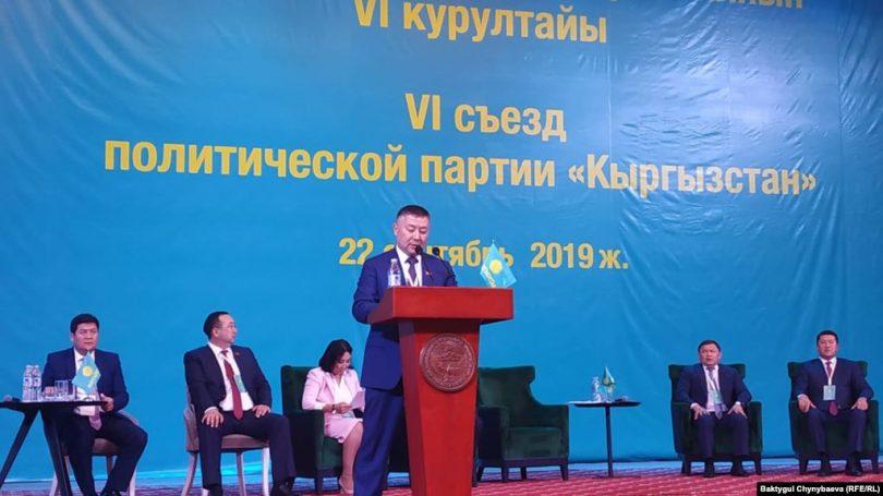 Партия «Кыргызстан» готовится к выборам 2020 года. Что она обещала и чем запомнилась