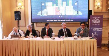 В Бишкеке состоялся гражданский форум «Цифровой гражданин: Санарип мен! Санарип бол!».