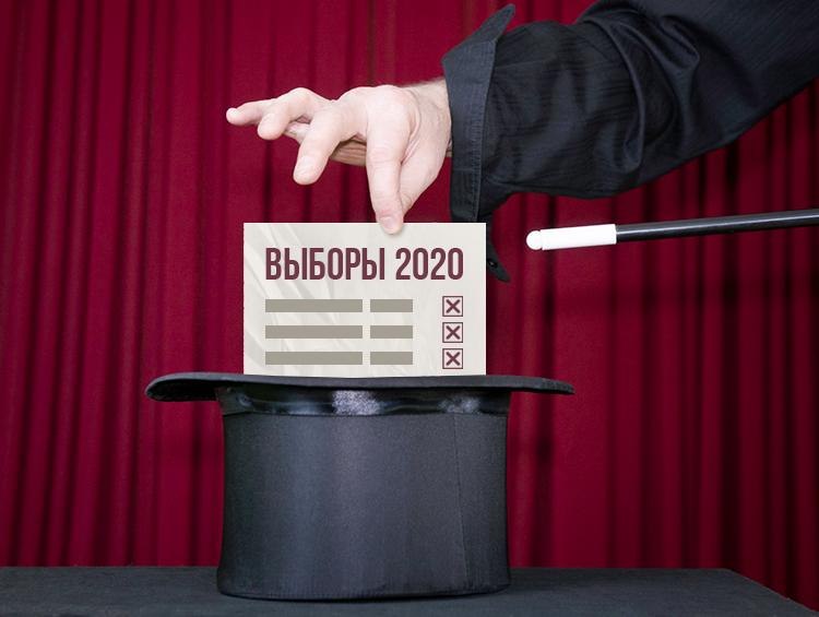 22 партии будут участвовать в выборах депутатов городских кенешей
