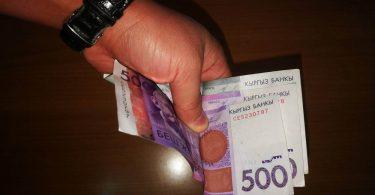 Наблюдается массовая смена прописки в городах Токмок, Ош и Каракол