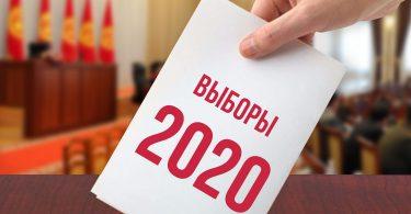 Глава ЦИК: Совмещение местных и парламентских выборов нежелательно