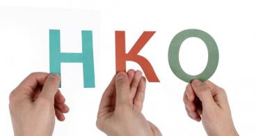 Обсуждать скандальный закон об НКО депутаты предлагают в режиме онлайн