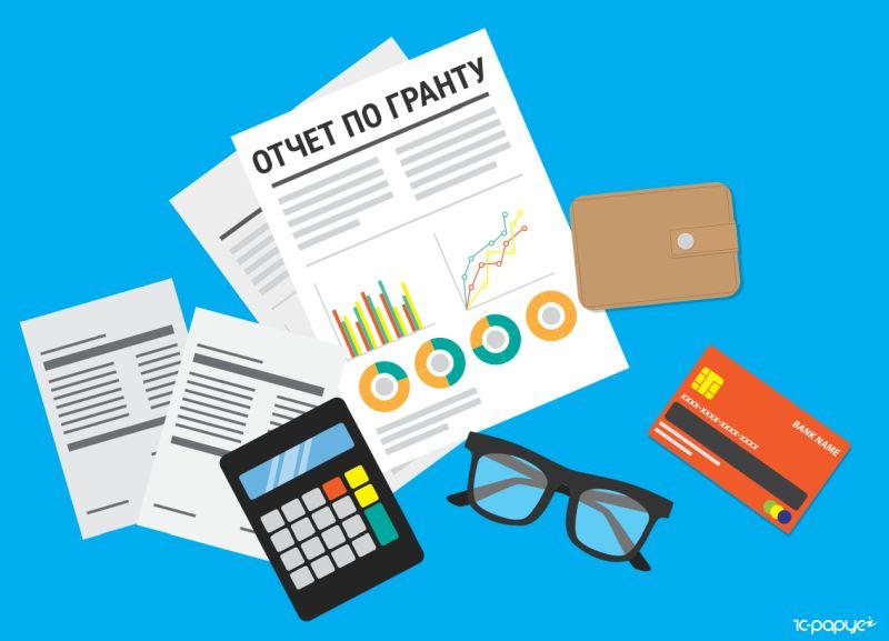 Обращение представителей НКО о проекте закона об опубликовании финансовых отчетов НКО