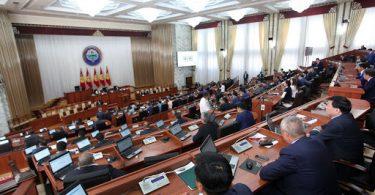 Из-за скандальной поправки в закон об НКО Кыргызстан может лишиться помощи