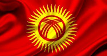 Законопроект об НКО портит имидж Кыргызстана как демократической страны