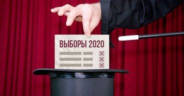 Поправок в законы перед выборами очень много. Зачем они нужны?