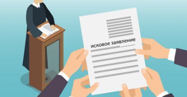 Неправительственные организации подали два иска против действий комитета и спикера Жогорку Кенеша