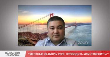 Мнение экс-министра юстиции КР Урана Ахметова