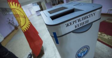 Комитет одобрил поправки по снижению избирательного барьера с 9 до 7%