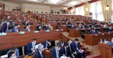 Анализ законодательной деятельности Жогорку Кенеша VI-созыва