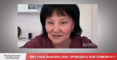 Мнение члена ЦИК КР Гульнар Джурабаевой