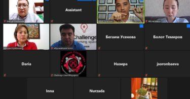 Онлайн конференция: Манипулирование информацией: цензура и фейки?