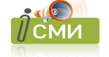 Шайлоо-2020: Үгүт ишине катыша турган ЖМК жана интернет-басылмалар каттоого алынды