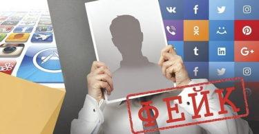 В Кыргызстане технически невозможно побороть фейковые аккаунты в Сети