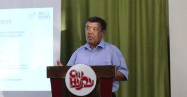 В городе Ош прошел общественный диалог для политических партий