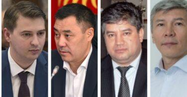 Премьер-министр Садыр Жапаров баштаган өкмөт мүчөлөрү ант беришет