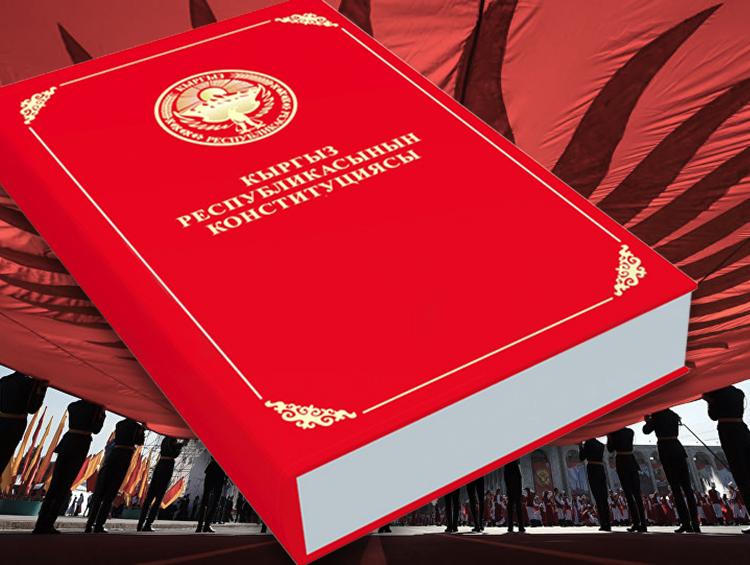 Повторные выборы 2020 в Жогорку Кенеш. Какие поправки необходимы?