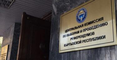 Анализ деятельности депутатских комиссий VI-cозыва: отсутствие итогов