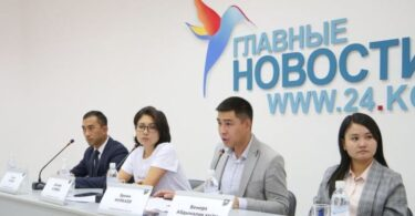 Гражданские активисты предлагают развивать в Кыргызстане электронную демократию