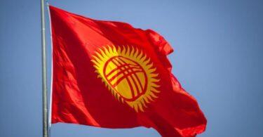 Законотворческий процесс в Кыргызской Республике