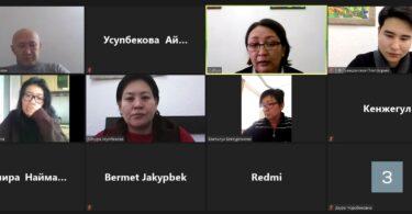 Онлайн курс «Роль граждан в избирательном процессе»