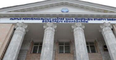 Президент болууну каалаган 21 жаран чогулткан кол тамгаларын БШКга тапшырды