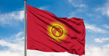 Кыргыз Республикасынын Жогорку Кеңешинин депутаттарына