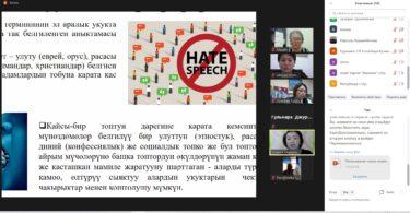 Чинара Айдарбекова: Выражая свое мнение, вы не должны забывать о правах других