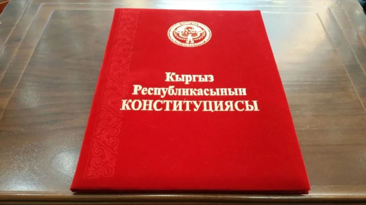 Constitutional changes raise serious concerns over respect for democratic standards in Kyrgyzstan, Venice Commission and ODIHR say