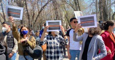 В Бишкеке прошел митинг в связи с убийством Айзады Канатбековой