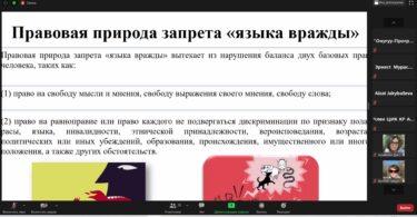 Переходы действующих депутатов городов Бишкек и Ош в другие партии