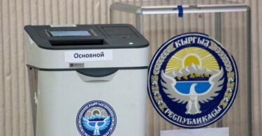 Повторные выборы в трех городах назначены на 11 июля