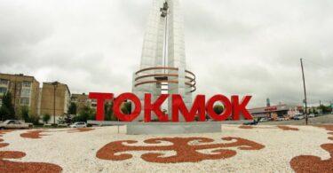 Перевыборам в Токмаке быть — Верховный суд оставил в силе решение ЦИК