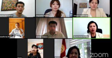 Онлайн дискуссия: «Проблема лиц без гражданства в Кыргызской Республике и их интеграция в общество»